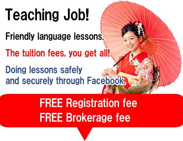 楽しく英語と学ぶ | English Teache Japan